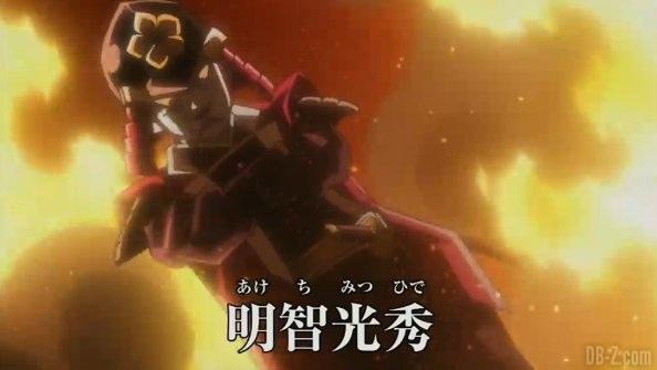 Freezer Samourai Dragon Ball FNS27