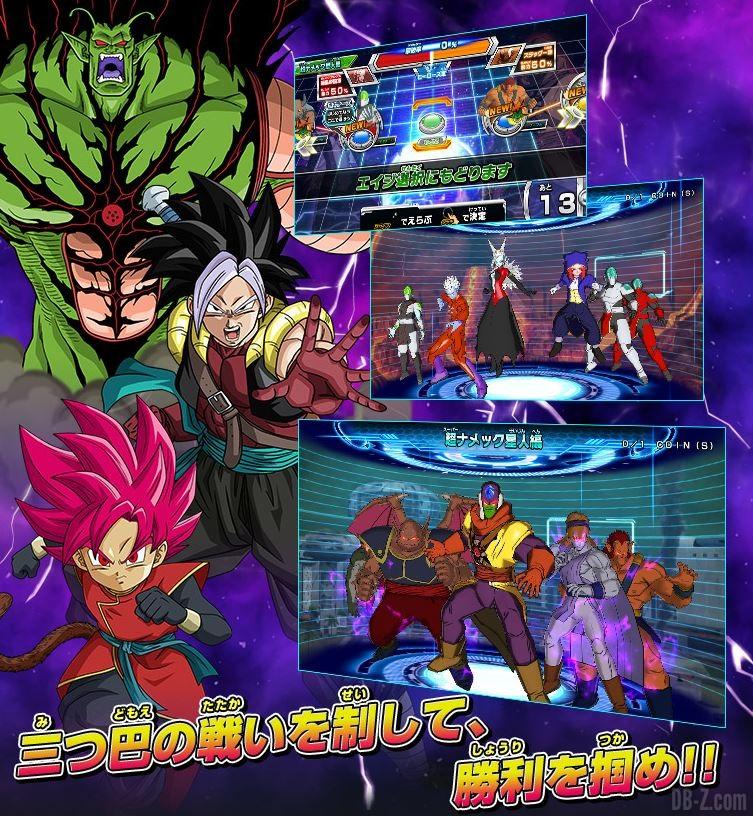 Carte Dragon Ball Z DBZ Super Dragon Ball Heroes Universe Mission Part 1 UM1-CP5