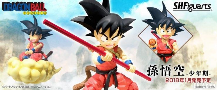 SHF Goku enfant