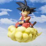 SHFiguarts Kid Goku Enfant SHF