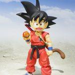 SHFiguarts Kid Goku Enfant SHF 2