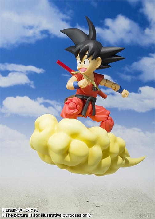 SHFiguarts Kid Goku Enfant SHF kintoun