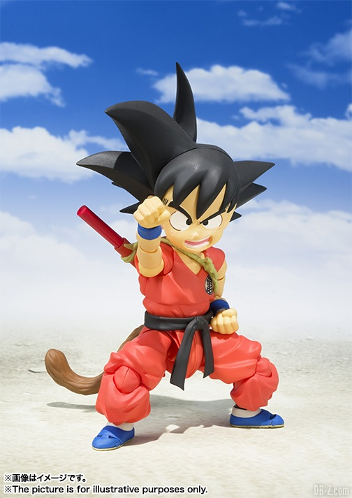 SHFiguarts Kid Goku Enfant SHF point