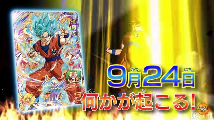 Super Dragon Ball Heroes 6 Goku new form