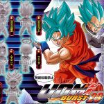 UDM Burst 29 Dragon Ball Super