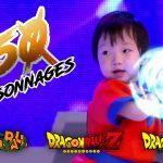 enfant-reconnait-personnage-dragon-ball