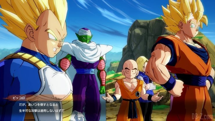 DragonBall Fighterz 20