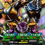 Ginyu LR Dokkan Battle