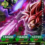 Goku Black Rose Zamasu LR Dokkan Battle