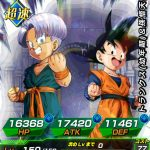 Goten Trunks LR Dokkan Battle