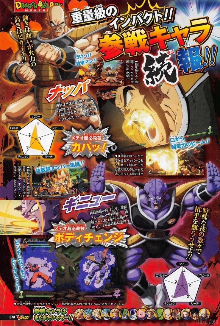 Nappa et Ginyu Dragon Ball Fighterz