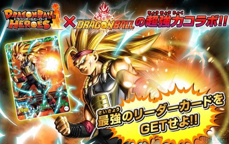 Bardock-SS3-Dragon-Ball-Heroes-ICCarddass-Dragon-Ball