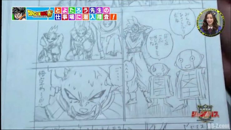 Brouillon-Toyotaro-Dragon-Ball-Super-90