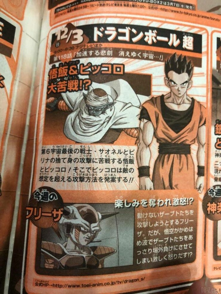 DBS 118 episode preview