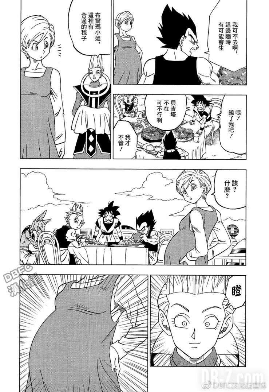 Dragon Ball Super Chapitre 30 Page 022