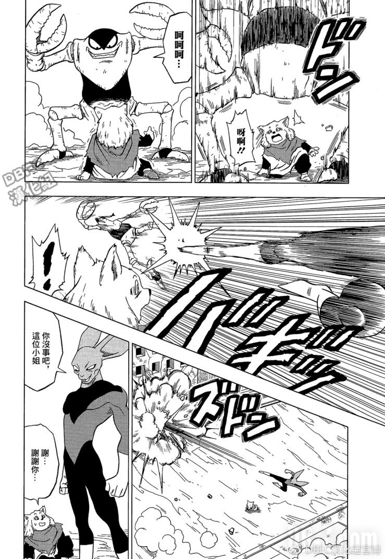 Dragon Ball Super Chapitre 30 Page 032