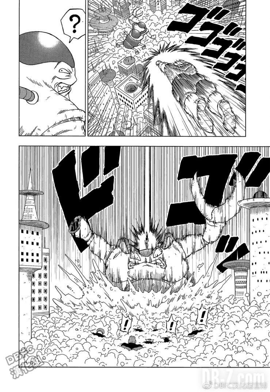 Dragon Ball Super Chapitre 30 Page 038