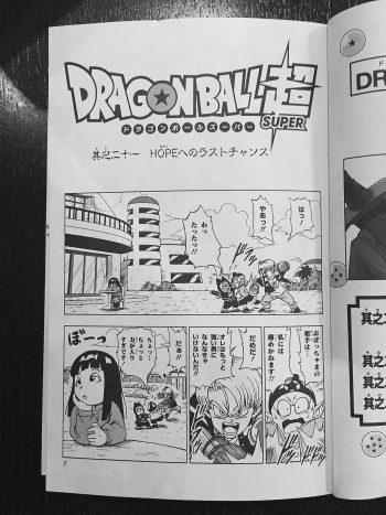 Dragon Ball Super vol 4 0018
