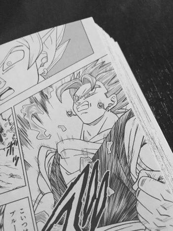 Dragon Ball Super vol 4 0022