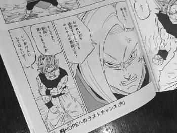 Dragon Ball Super vol 4 0024
