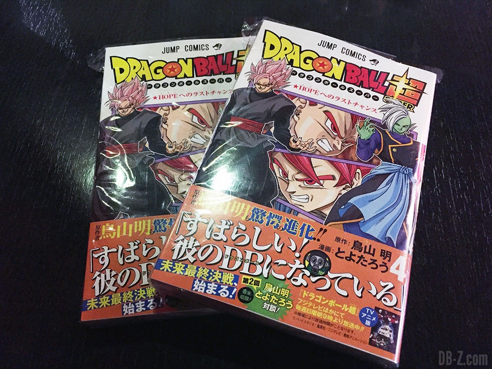 concours gagnez 2 mangas dragon ball super tome 4. Black Bedroom Furniture Sets. Home Design Ideas