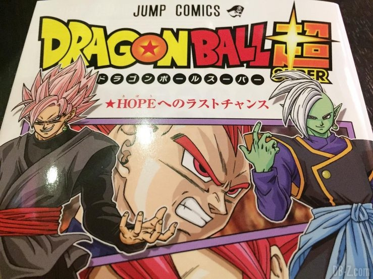 Dragon Ball Super vol 4 cover front