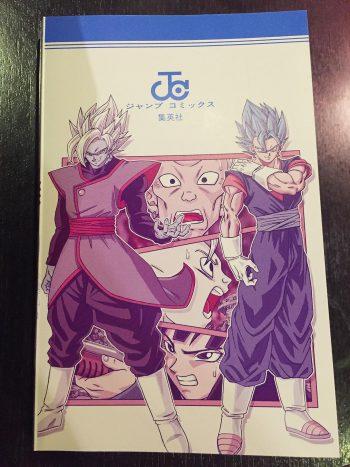 Dragon Ball Super vol 4 interieur