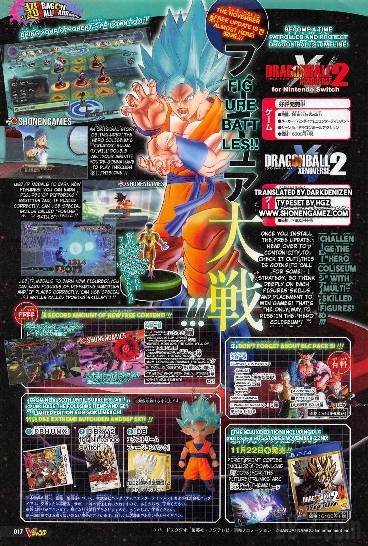Dragon-Ball-Xenoverse-2-Mise-a-Jour-Novembre