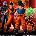 Figurine HG Dragon Ball Super Kafla