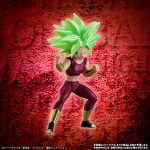 Figurine Kafla Dragon Ball Super HG