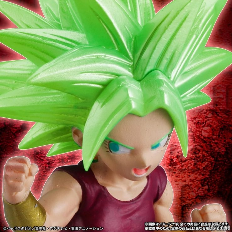 Kafla HG Dragon Ball