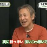 Ryo-Horikawa-Hiromi-Tsuru