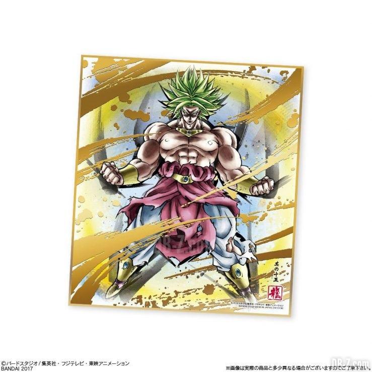 Shikishi Broly Super Saiyan Legendaire