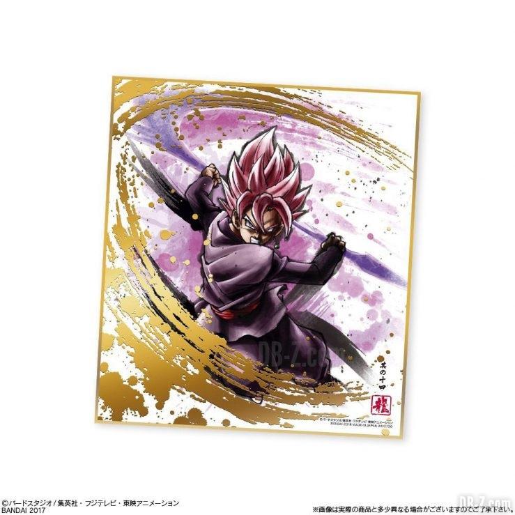 Shikishi Goku Black Rosé