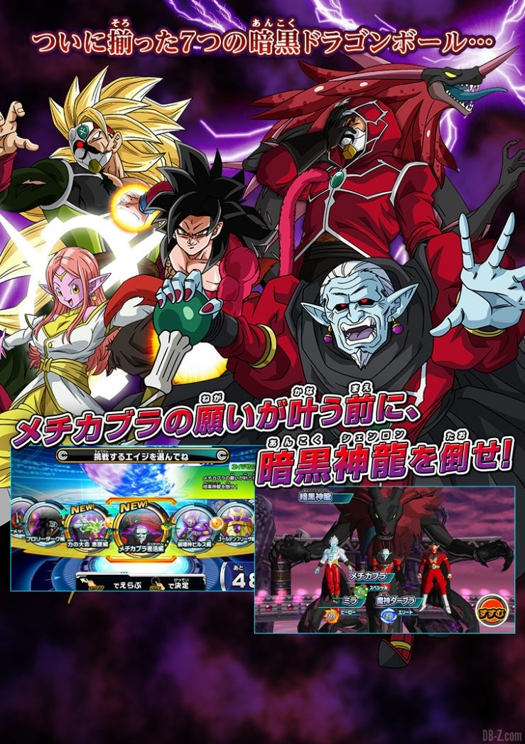 Dragon ball heroes opening 1 - 1 5