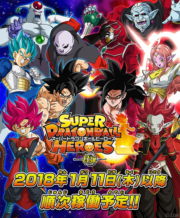 Super Dragon Ball Heroes 8 Opening Hd