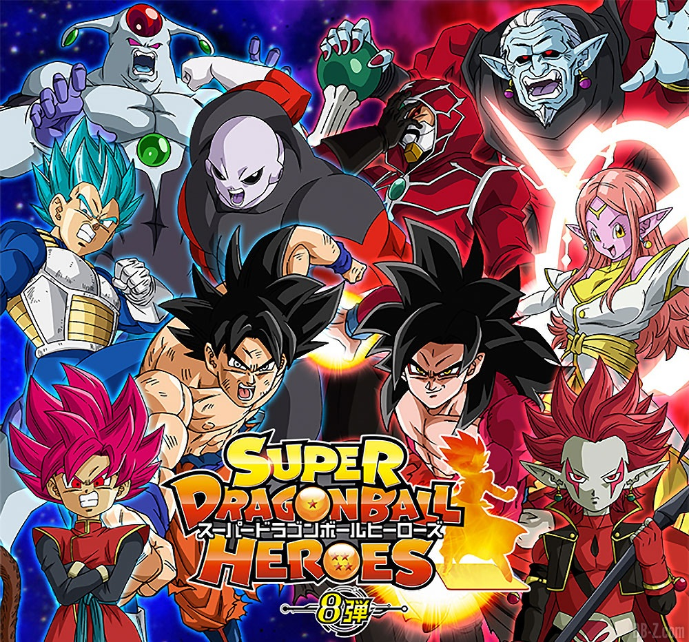 Dragon Ball Super Heroes