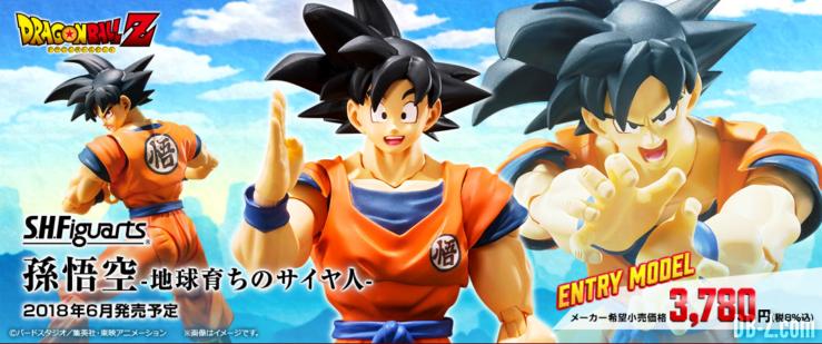 S.H.Figuarts Goku