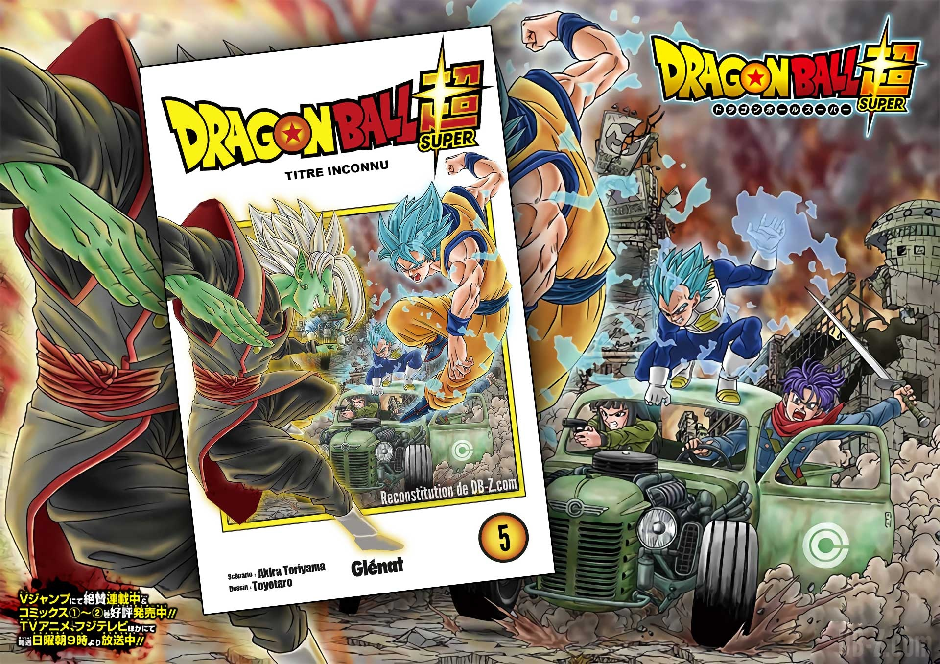 dragon ball super la cover du tome 5 se d voile. Black Bedroom Furniture Sets. Home Design Ideas