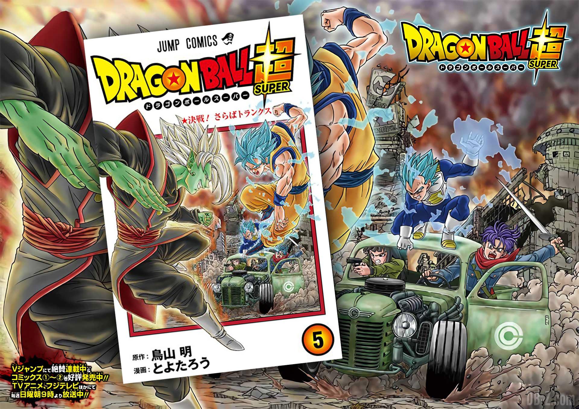 Dragon-Ball-Super-Tome-5-Cover-officiell