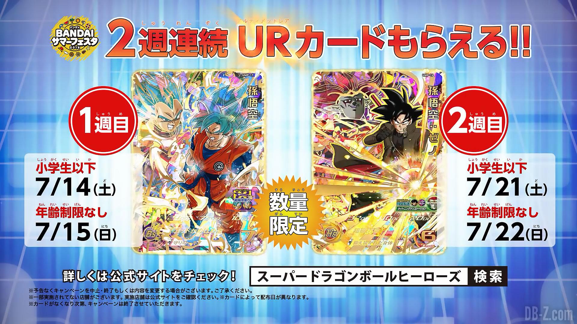 Carte DBZ Super Dragon Ball Heroes Universe Mission Part 3 #UM3-058 Super Rare