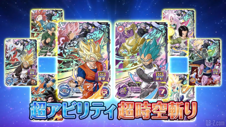 Cartes CP - Super Dragon Ball Heroes Universe Mission 3