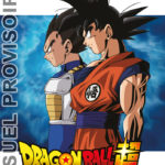 Dragon Ball Super VF Collector - Le livret provisoire