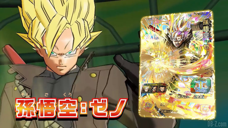 Son Goku Xeno (Super Saiyan) - Super Dragon Ball Heroes Universe Mission 3 (UVM3)