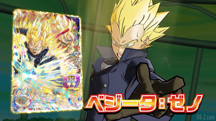 Vegeta Xeno (Super Saiyan) - Super Dragon Ball Heroes Universe Mission 3 (UVM3)