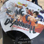 Comic Con 2018 San Diego - Film Dragon Ball Super Broly
