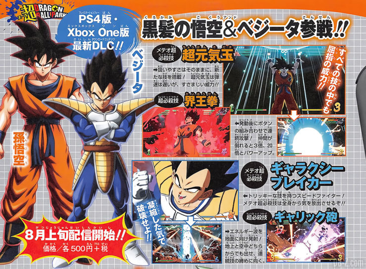Dragon Ball FighterZ : Goku et Vegeta (Arc Saiyan)