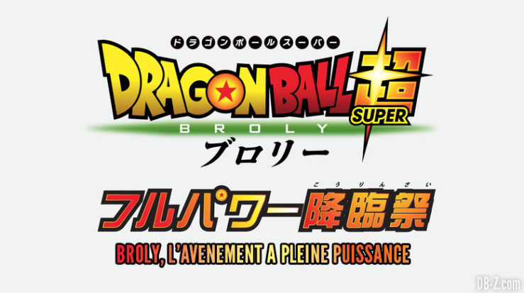 Expo Dragon Ball Super Broly à Odaiba