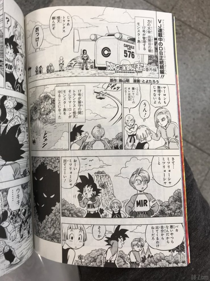 Dragon Ball Super Chapitre Special - Page 1