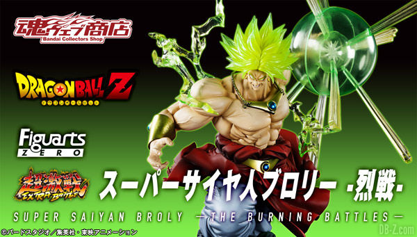Figuarts ZERO Super Saiyan BROLY - The Burning Battles